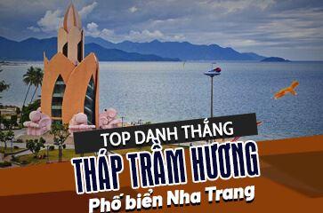"""Tháp Trầm Hương - """"Biểu Tượng Số 1"""" Thành Phố Biển!"""