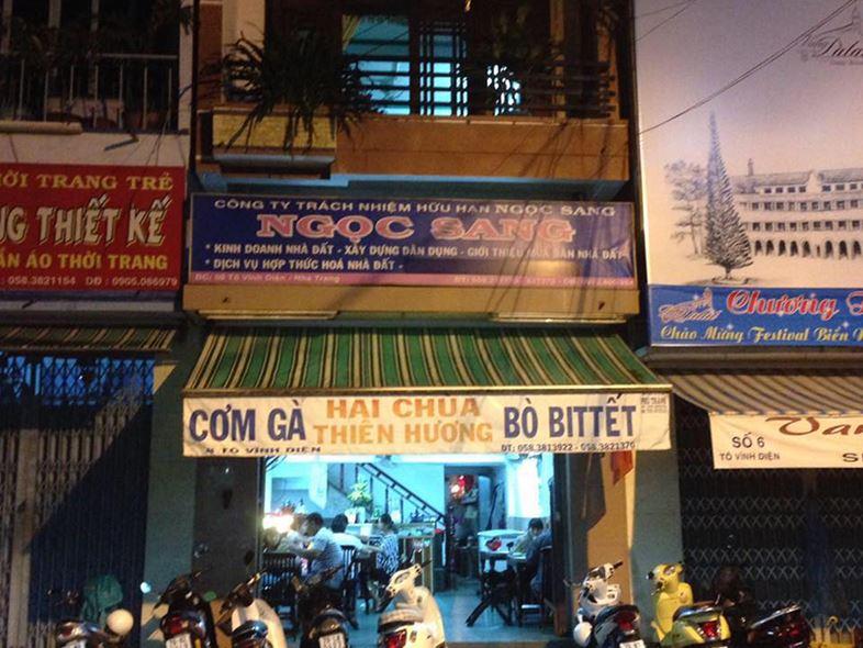 [TOP 10+] Quán Cơm Gà Ngon Nổi Tiếng Ở Nha Trang - Ngon Khó Cưỡng!