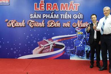 ATM Ngân Hàng VRBank Nha Trang