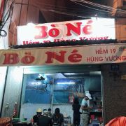 Bò Né Hẻm 19 Hùng Vương