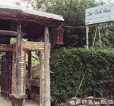 Sen Thiền Quán - Nhà Hàng Chay
