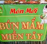 Quán Nhỏ Bún Đậu Nha Trang