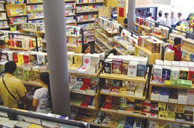 Nhà Sách Anh Vũ Nha Trang