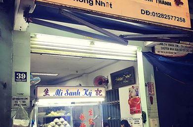 Sanh Ký Mỳ Gia Nha Trang