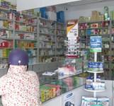 Nhà Thuốc Đạt Chuẩn GPP Huy Toàn