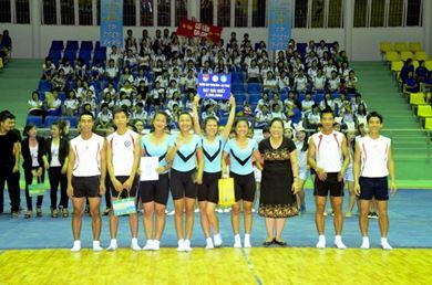 Nhà thi đấu đa năng huyện Khánh Sơn